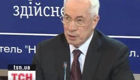 Азаров заявил о стабилизации бюджетно-финансовой ситуации