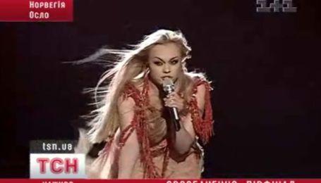 Евровидение: полуфинал