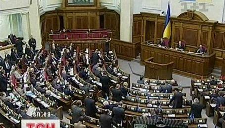 Інавгурація Віктора Януковича 25 лютого