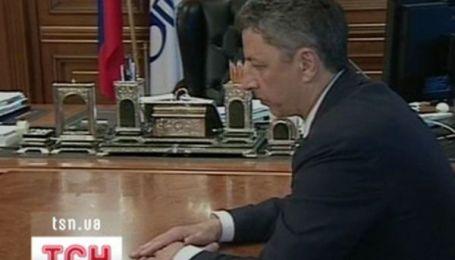 ''Газова'' зустріч у Москві