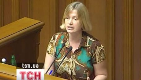 ВР назначила четверых членов Нацсовета