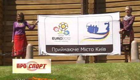 В Киеве презентовали логотип города, посвященный Евро-2012