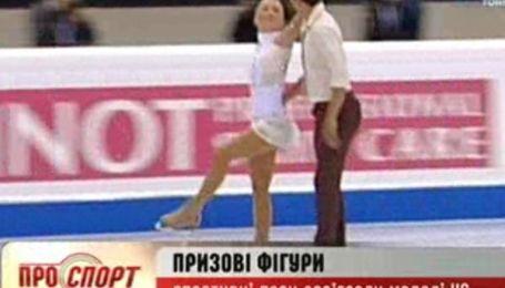 Спортивні пари розіграли медалі ЧС