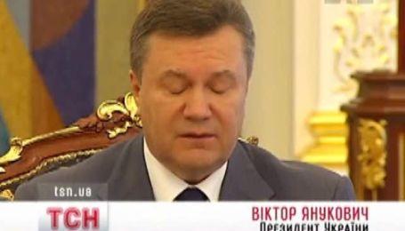 Історична помилка Януковича