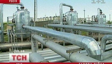 Газовая война