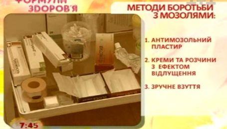 "Рубрика ""Формула здоров'я"""