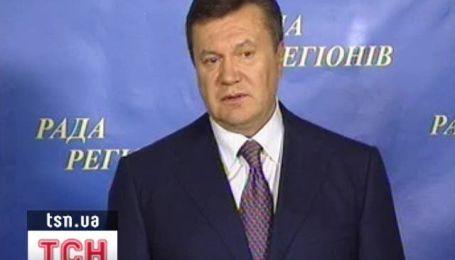 Янукович считает нереальным вступление Украины в НАТО