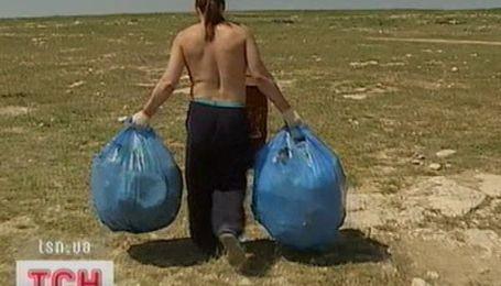 Крим без сміття