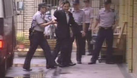 Экс-лидеру Тайваня заменили пожизненный срок на 20 лет