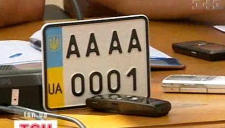 Регистрация мопедов и скутеров