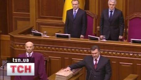 Янукович офіційно вступив на посаду президента