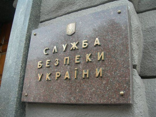 СБУ не проводила перевірку щодо громадянства та статків високопосадовця розвідки Семочка