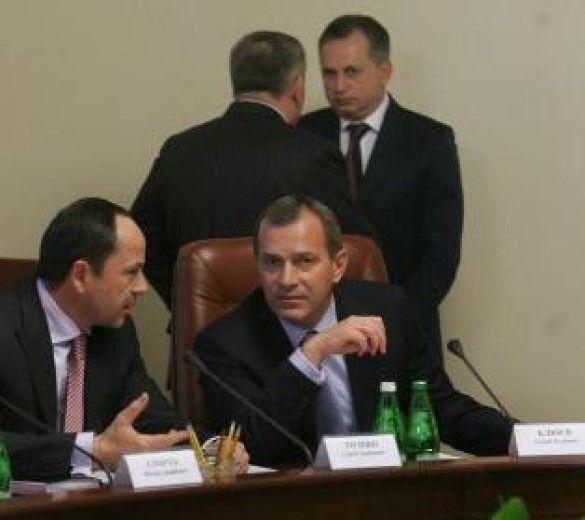 Сергій Тігіпко, Борис Колесніков і Андрій Клюєв