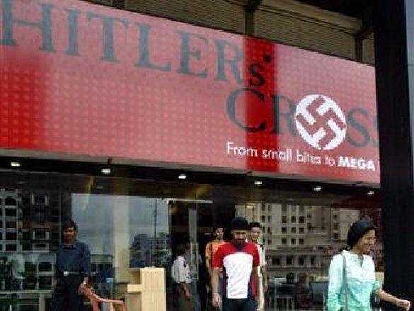 Кафе Гітлерівський хрест в Індії