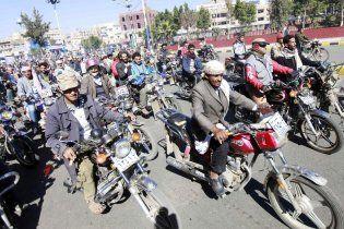 В Йемене запретили езду на мотоциклах