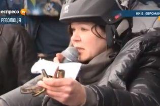 Руслана со сцены Майдана показала  гильзы от боевых патронов
