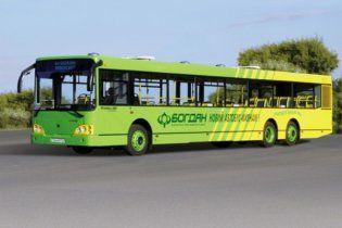 Украинские разведчики купили автобус за 880 тысяч гривен