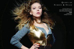Скарлетт Йоханссон и другие модели на страницах Harper's Bazaar