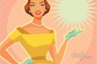 Советы идеальной жене