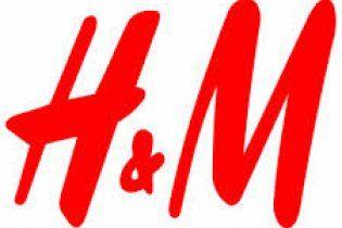 В Киеве откроется первый магазин H&M