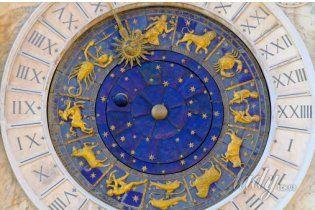 Астропрогноз на 2014 год: гороскоп для всех знаков зодиака