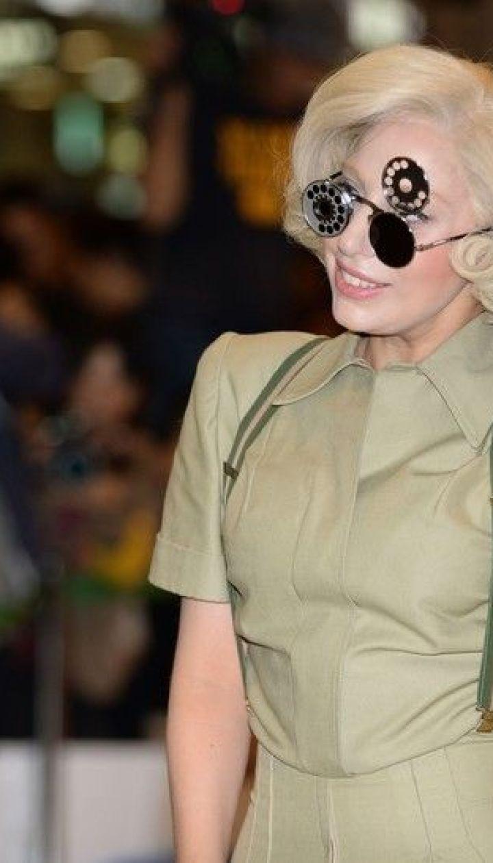 Lady Gaga @ East News
