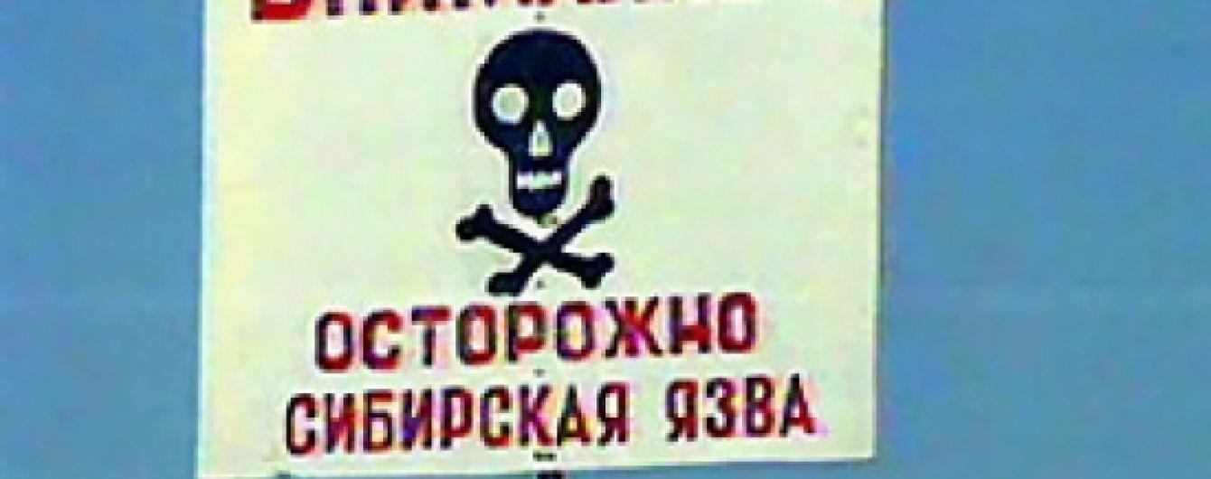 В Одесской области пять человек госпитализировали с диагнозом