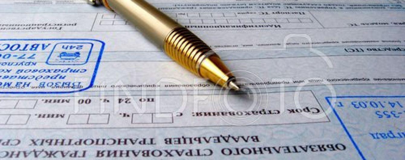 как получить страховую выплату при банкротстве страховой компании