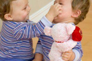 Что делать, если ваш ребенок бьет других детей
