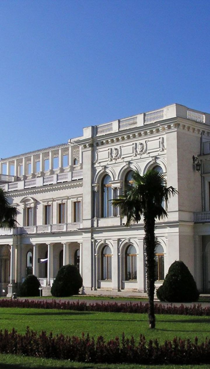 Большой Белый Ливадийский дворец