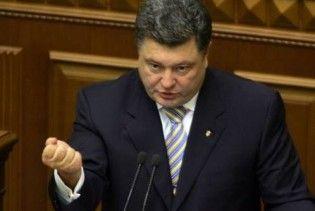 Порошенко назначен министром иностранных дел