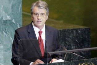 Ющенко попросил ООН защитить Украину
