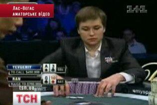 Украинец выиграл 2 млн долларов в Лас-Вегасе