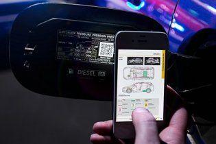 Все модели Mercedes-Benz получат специальный QR-код