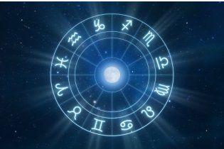 Гороскоп на 2013 год для всех знаков Зодиака
