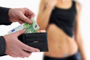 Почему мужчины ходят к проституткам