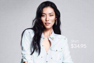 Навстречу весне: новый лукбук H&M