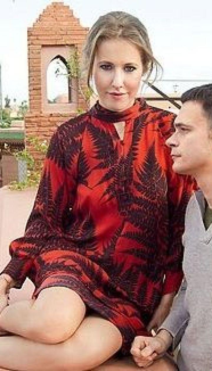 Илья яшин и ксения собчак фото