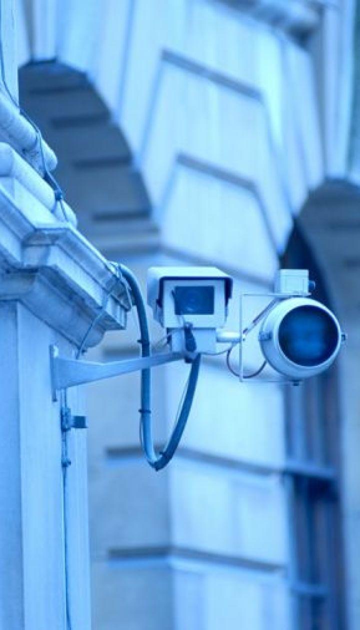 Смотреть Как обезопасить свой дом видео