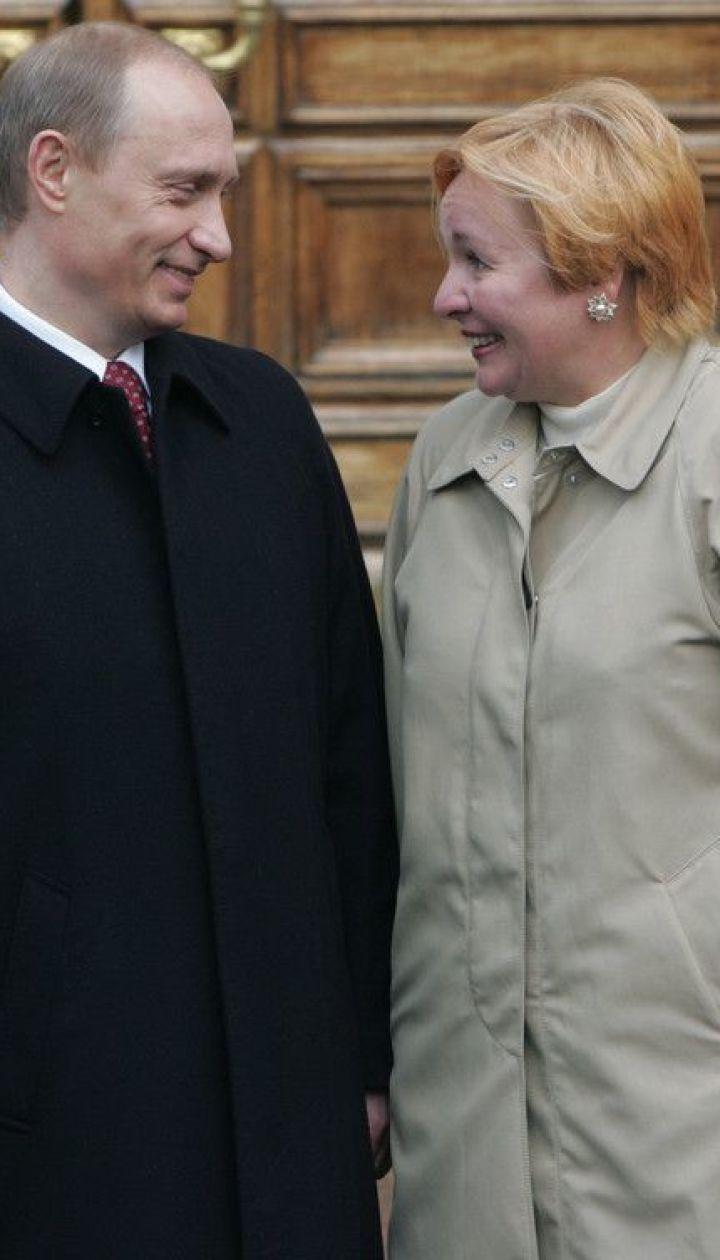 Владимир Путин и Людмила Путина @ EPA/UPG