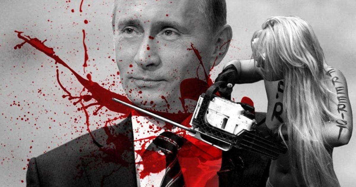 """""""Пиляй хрести - рятуй Росію!"""", закликали FEMEN @ femen.livejournal.com"""