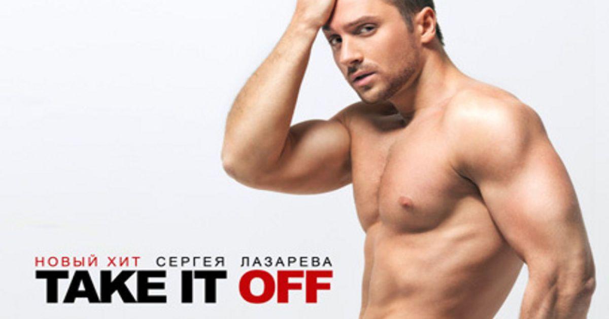 диета с помощью секса