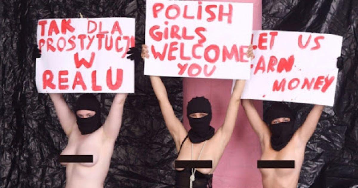 девушкой проститутки в польше японского