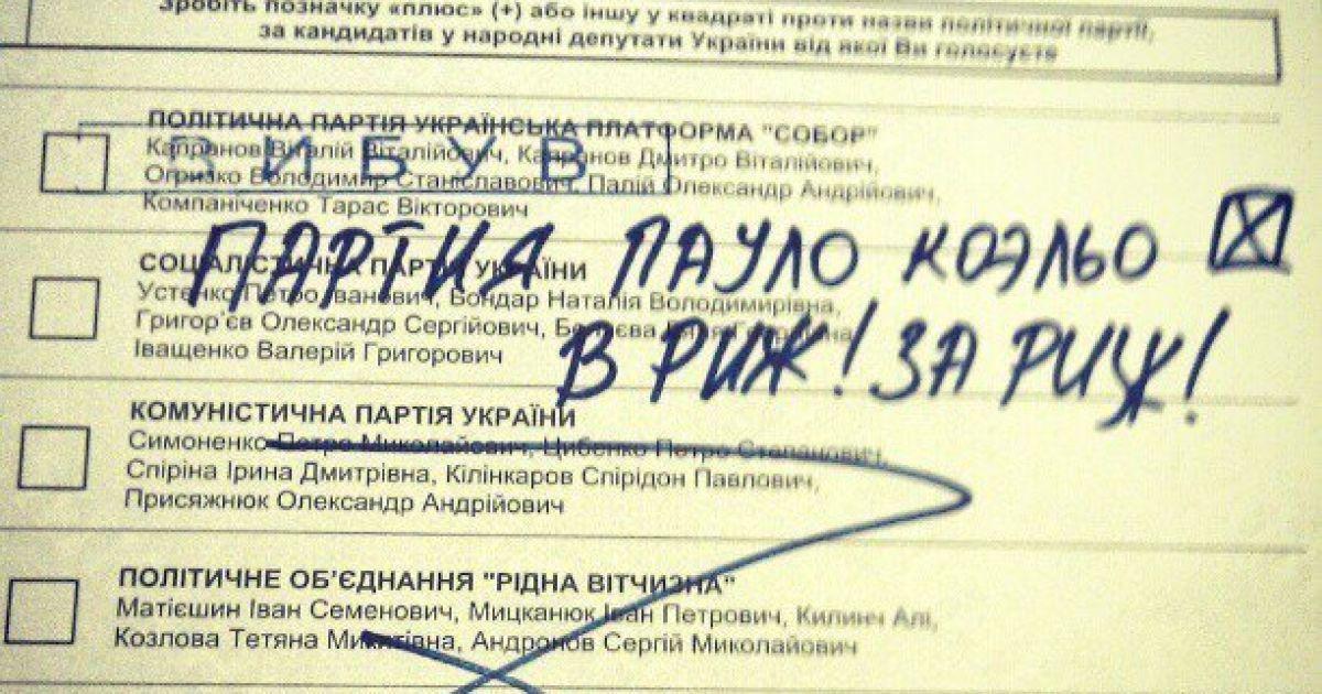 (Фото facebook.com/juliyvchirkov)