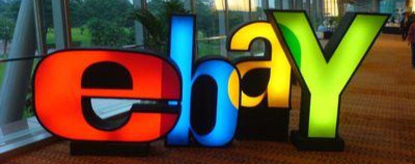 """В eBay пообещали не продавать вещи с символикой """"Л/ДНР"""""""