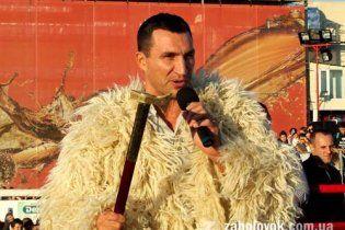 Володимир Кличко покрасувався у вівчарському вбранні (фото)