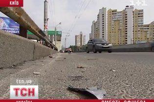 У Києві на шаленій швидкості розбився старший офіцер СБУ