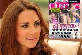 У Великобританії розгорається скандал через цицьки Кейт Міддлтон