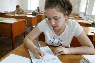Неутешительная тенденция по ВНО: 10% абитуриентов не могут сдать экзамены