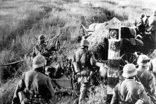 День пам'яті і скорботи: 71 рік тому Німеччина атакувала СРСР